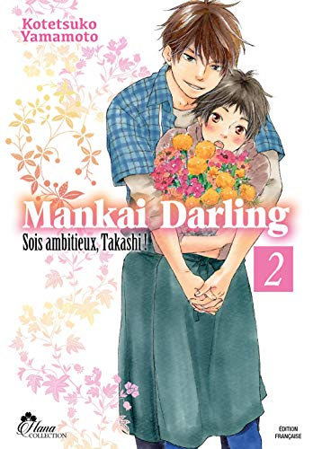 Mankai Darling - Tome 02 - Livre (Manga) - Yaoi - Hana Collection