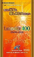 ロングヴィーダ400 Longvida 400 40粒入り 10回分