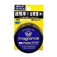 【マツモトワックス】Fragrance 極楽 Paste 極楽ペースト 滑走用 ワックス 簡易ワックス スノーボード スノボー フローラル 25g