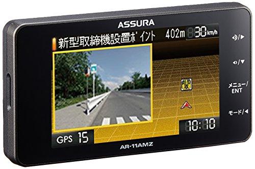 Amazon.co.jp限定セルスター レーダー探知機 AR-11AMZ 日本製 3年保証 GPSデータ更新無料 OBDII対応 ガリレオ衛星対応 AR-11AMZ