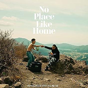 No Place Like Home (feat. WANYUDO)