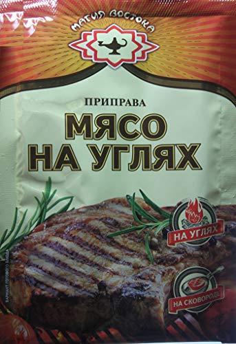 russian meat - 9