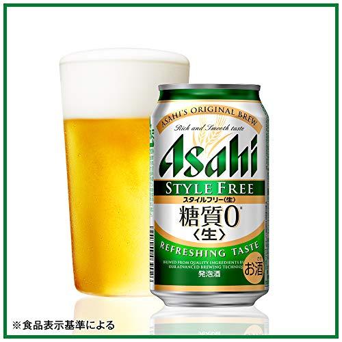 【糖質ゼロ】アサヒスタイルフリー[ビール[350ml×24本]]