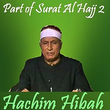 Part of Surat Al Hajj 2 (Quran)