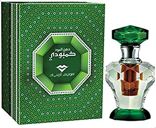 Dood Cambodi by Swiss Arabian For Men And Women -3ml, Concentrated Oil-