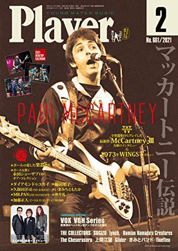 Y.M.M.Player2月号 月刊Player