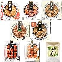 缶つま 缶詰 おつまみ お肉詰め合わせ 7種類 (各種1つ)Ezcozy 山椒一味 10g セット