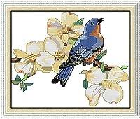 初心者のためのクロスステッチ刺繡キット11CTト クラシカルなスタイル印刷クロスステッチ刺繍セットDIY大人のシンプルな手作り家の装飾( 花と鳥 )