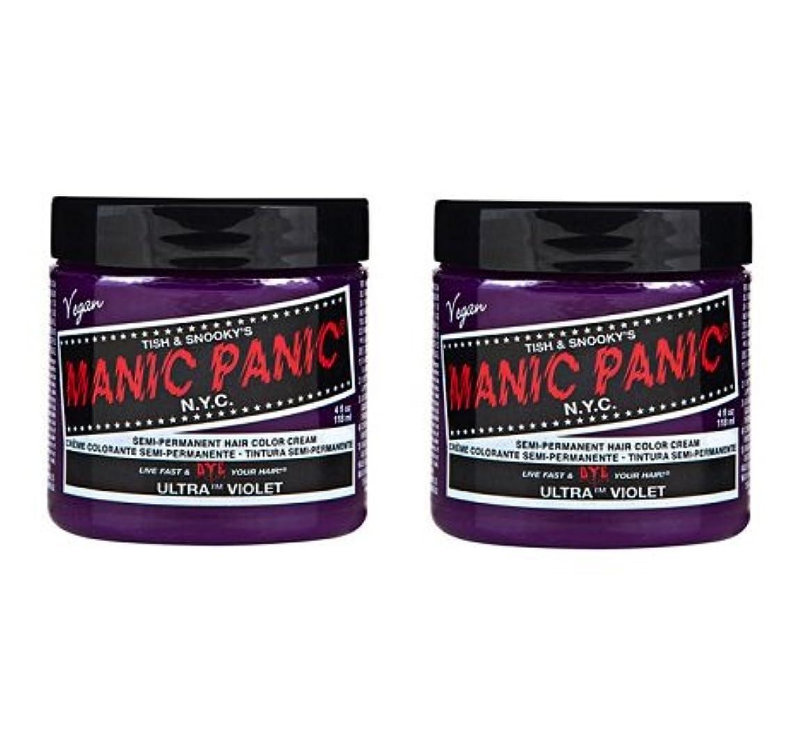 ウィンク期待検体【2個セット】MANIC PANIC マニックパニック Ultra Violet ウルトラヴァイオレット 118ml