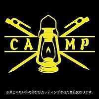 キャンプ ランタンステッカー【キャンプ・アウトドア】カッティングシート シール(12色から選べます) (黄色)