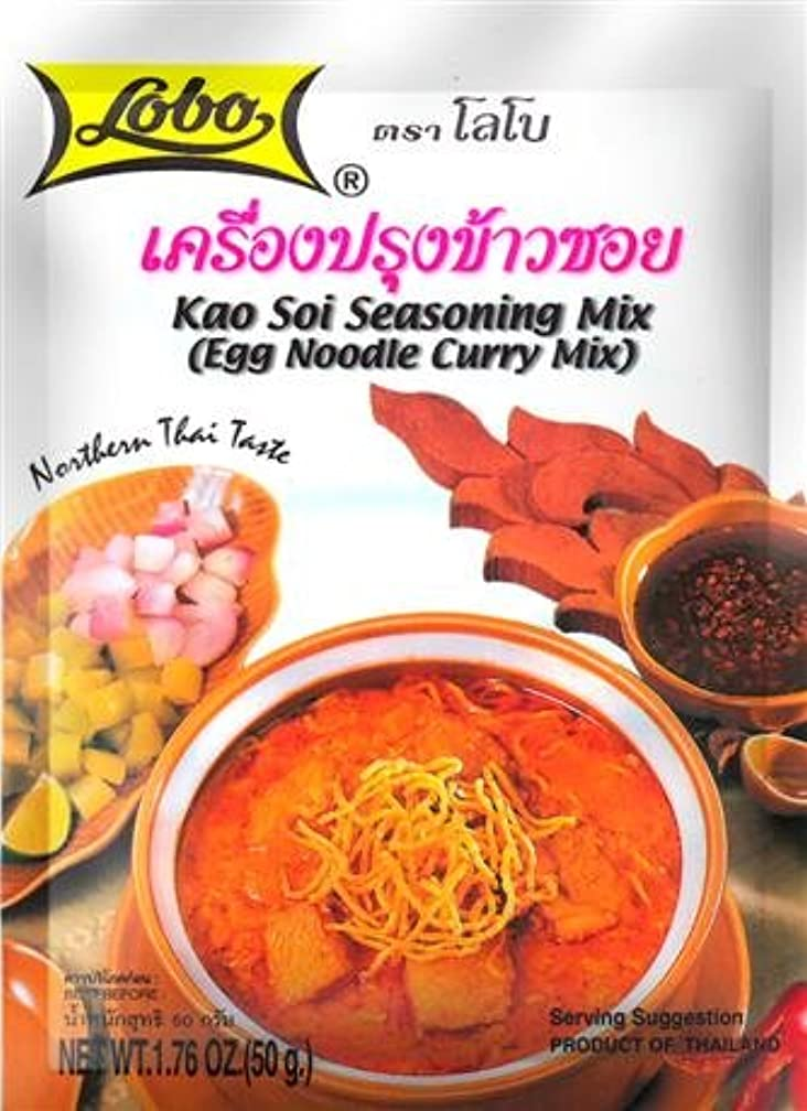 Lobo, Kao Soi Seasoning Mix Powder (Egg Noodle Curry Mix Powder), net weight 50 g (Pack of 3 pieces) / 8eststore by KK