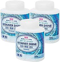 JM Ortho Retainer Shine Granules 5.3 oz (150 g) x 3 Packs