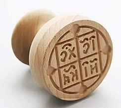 orthodox holy bread seal