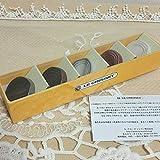 ルクルーゼ チョップスティックレスト 5個セット 箸置き ビターコレクション ブラウン系 秋冬コレクション