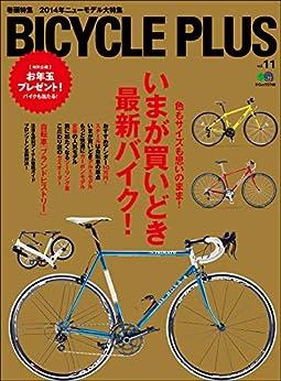 [BICYCLE PLUS編集部]のBICYCLE PLUS (バイシクルプラス) Vol.11[雑誌]