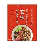 幸福米穀 玄米グラノーラ フルーツ&ナッツミックス 250g