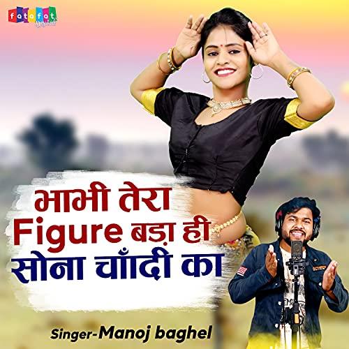 Bhabhi Tera Figure Bada E Sona Chandi Ka