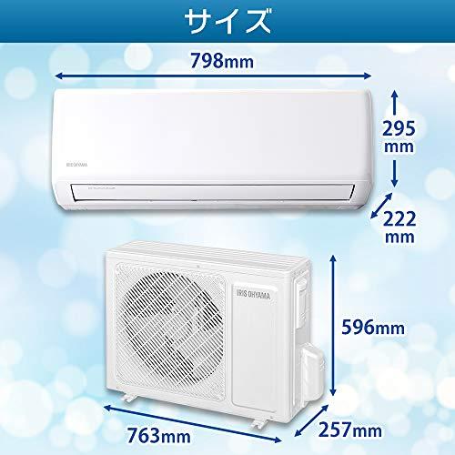 アイリスオーヤマ『猛暑モード搭載GXシリーズ(IRR-2219GX)』