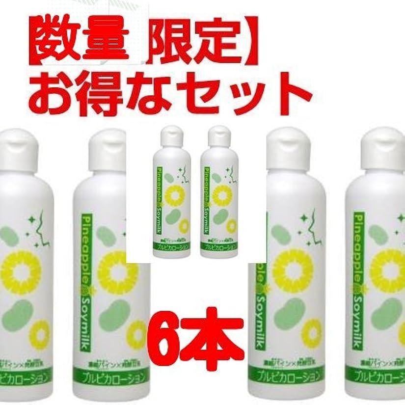 マージ良心的ブランク超お得ボリゥーム購入パイン豆乳ローション 6本(2本セット×3)