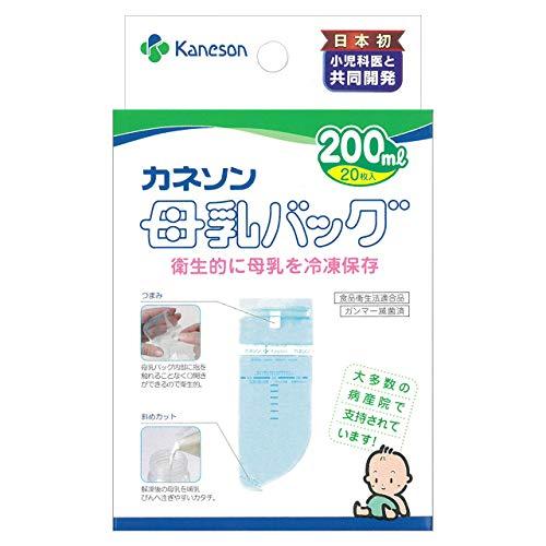 『カネソン Kaneson 母乳バッグ 200ml 20枚入 大多数の病産院で一番愛されている。滅菌済みで衛生・安心!』の1枚目の画像