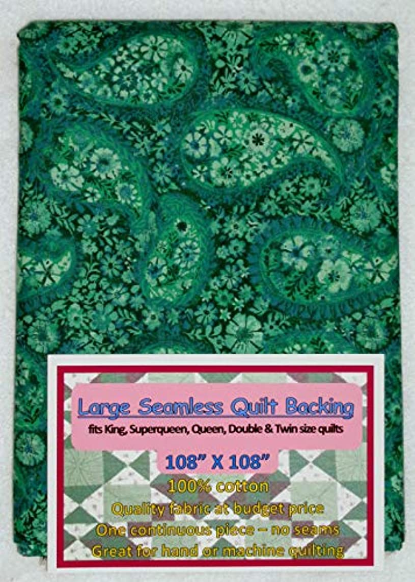 Quilt Backing, Large, Seamless, Green, C49374-A10