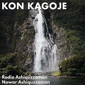 Kon Kagoje (feat. Nawar Ash)