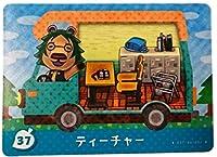どうぶつの森 amiibo+ amiibo カード ティーチャー