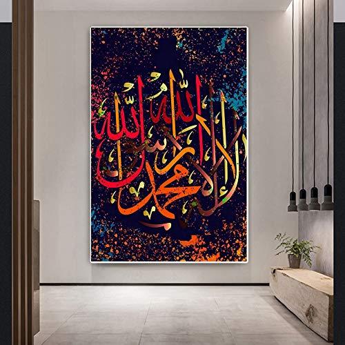 KWzEQ Mezquita del Ramadán Sala de Estar Decoración del hogar Alá Moderno Musulmán Islámico Arte de la Pared,Pintura sin Marco,80x120cm