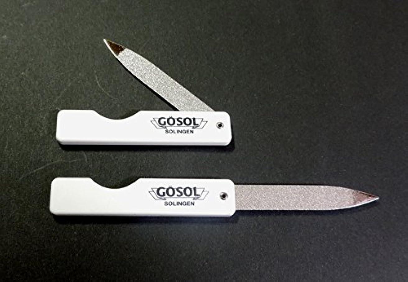 タイトル部分花婿ゲーゾル(独) GOSOL ポケット爪ヤスリ(折込式、サファイヤ) 白柄2個組