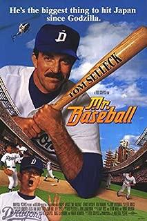 Mr. Baseball - Authentic Original 26.75