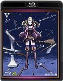 純潔のマリア V〈特装限定版〉[Blu-ray/ブルーレイ]
