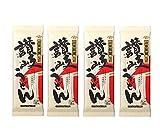 川田製麺 讃岐うどん 450g×4個