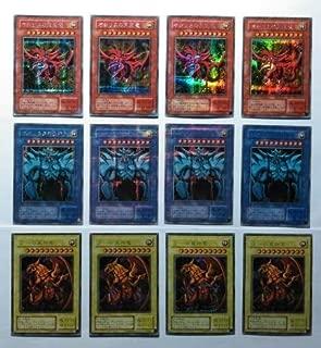 遊戯王カード オシリスの天空竜 オベリスクの巨神兵 ラーの翼神竜 G4シークレット各4枚