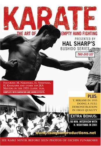 Karate The Art of Empty Hand Fighting 2 DVD Box
