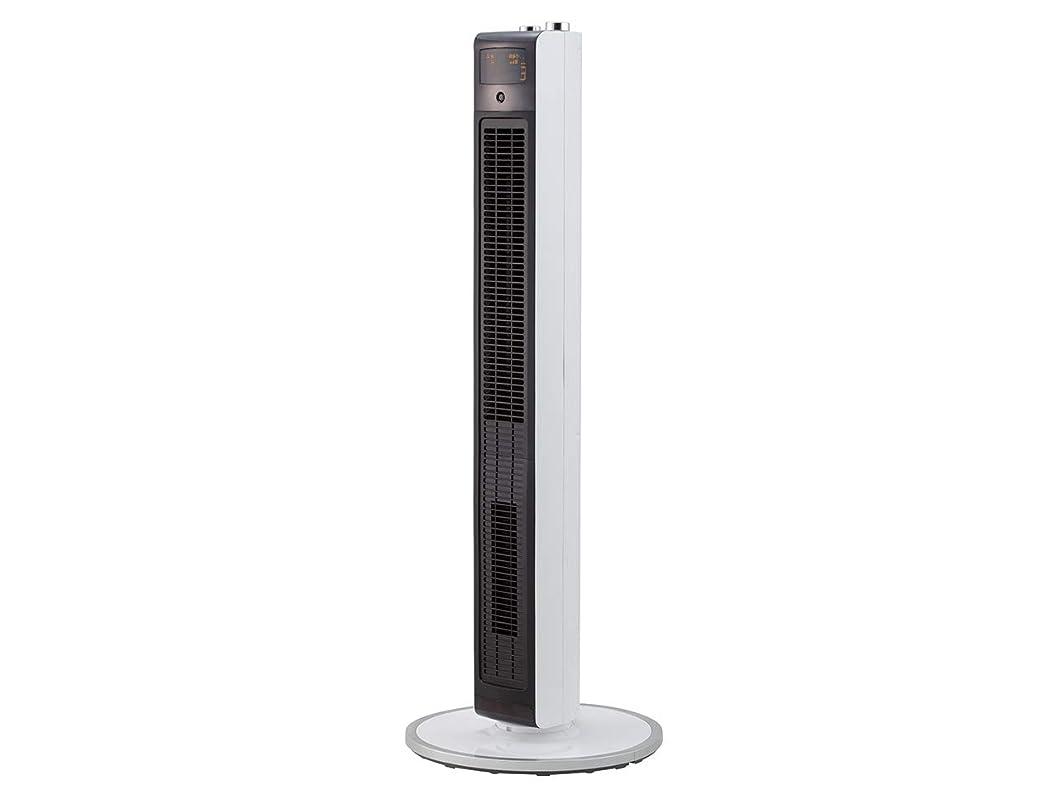 オフェンス本当のことを言うと適合しましたコイズミ 扇風機 タワーファン ホット&クール スリム 送風 温風 1台2役 人感センサー 風量16段階 自動首振り DCモーター ホワイト KHF-1286/W