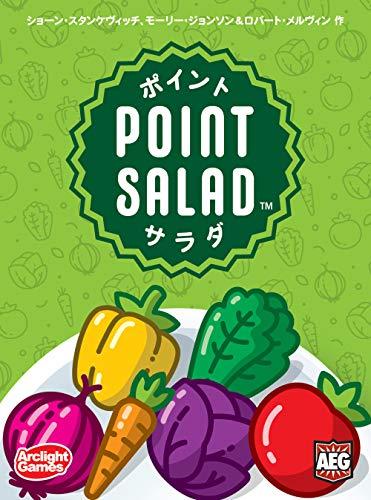 アークライト ポイントサラダ 完全日本語版