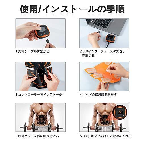 MixiuEMS腹筋ベルト液晶表示USB充電式6種類モード9段階強度