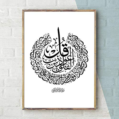 Mural de arte islámico Caligrafía árabe Impresión de alta definición y Acuarela Cartel de flores Sala de estar Estudio Mural 60 x 90 cm
