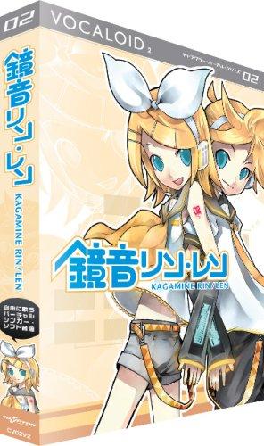 VOCALOID2 KAGAMINE RIN / LEN ACT2 (japan import)