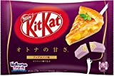 Kit Kat Apple Pie Flavor (Halloween version) (12 bars)