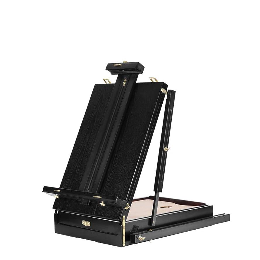 芝生証明回るイーゼル 便利な多機能スケッチ油絵箱、大人用の収納に便利な折りたたみ式油絵フレーム
