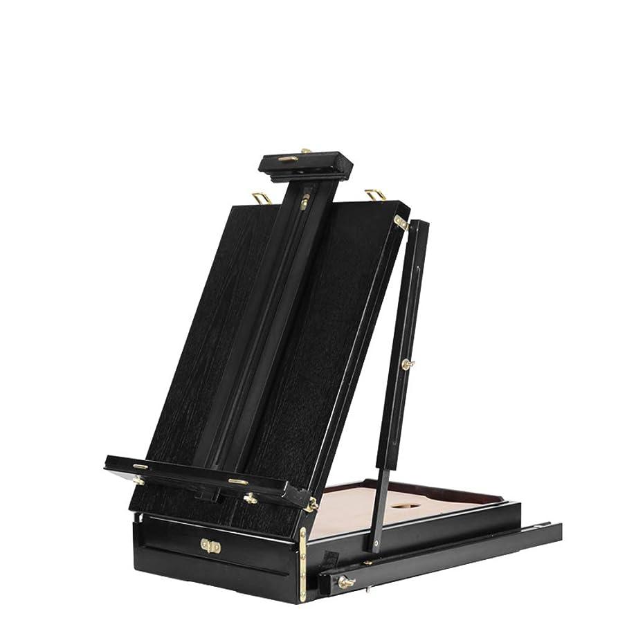ライラック光電トレーニング便利な多機能スケッチ油絵箱、大人用の収納に便利な折りたたみ式油絵フレーム、56 * 34 * 11 cm JKMQA