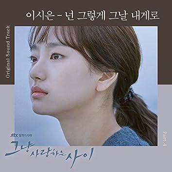 Rain Or Shine (Original Television Soundtrack / Pt. 4)