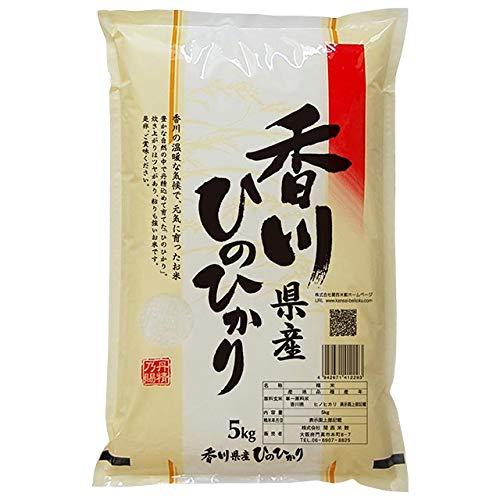 【出荷日に精米】 香川県産 ヒノヒカリ 白米 5kg 令和2年産 さぬき米