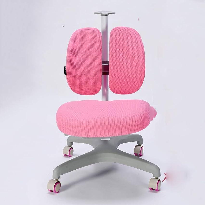 立ち向かう仮定幅LJHA 矯正椅子リフト可能な黒と白の調節可能な椅子ホーム戻る筆記姿勢矯正チェア児童学習椅子4色オプション レジャーチェア (Color : A)
