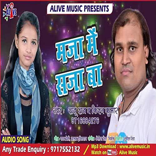 Raju Raj & Kiran Kumar