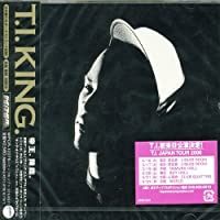 King by T.I. (2007-12-15)