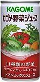 カゴメ野菜ジュース 缶190g×30