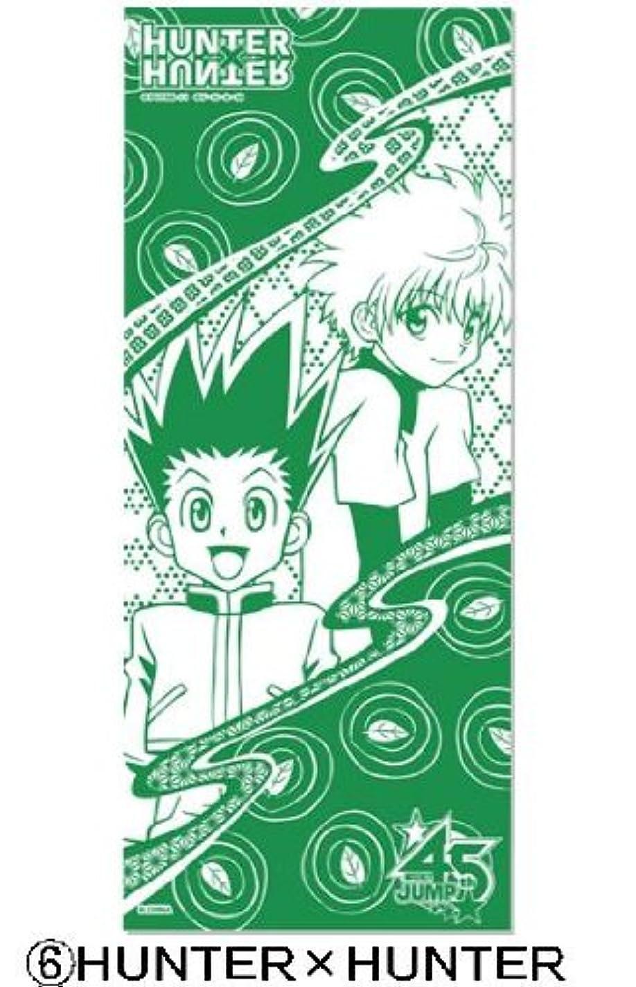 広告主波紋ミトン週刊少年ジャンプ45周年記念J-STARS ミニ手ぬぐい付き入浴剤(ハンター×ハンター)