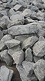 Der Naturstein Garten 25 kg Basalt Steine 200-400 mm - Aquarium Teichbau Bachlauf - Lieferung KOSTENLOS